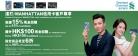 百老滙電器最新推廣 – 渣打/ MANHATTAN 信用卡客戶尊享優惠